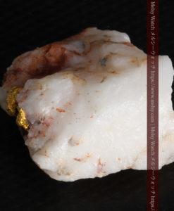 8.77gの色変わりの綺麗な石英の頂に見える小さな自然金-G0240-8