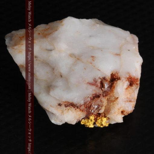 8.77gの色変わりの綺麗な石英の頂に見える小さな自然金-G0240-9