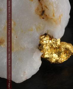 7.22gの石英に鎮座しているご神体のような自然金-G0241-14