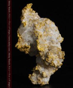 33.53gの雪化粧のような石英の結晶に覆われた美しい自然金-G0244-1