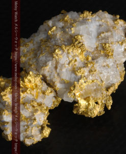 33.53gの雪化粧のような石英の結晶に覆われた美しい自然金-G0244-10