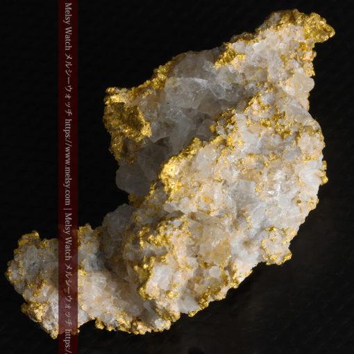 33.53gの雪化粧のような石英の結晶に覆われた美しい自然金-G0244-11