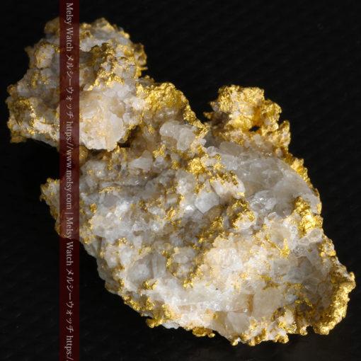 33.53gの雪化粧のような石英の結晶に覆われた美しい自然金-G0244-12