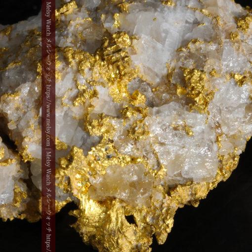 33.53gの雪化粧のような石英の結晶に覆われた美しい自然金-G0244-13