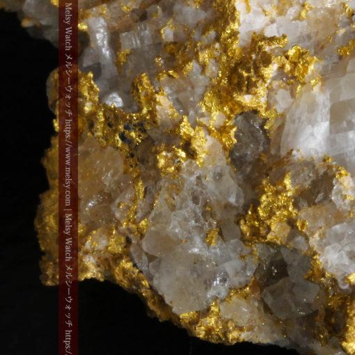 33.53gの雪化粧のような石英の結晶に覆われた美しい自然金-G0244-14