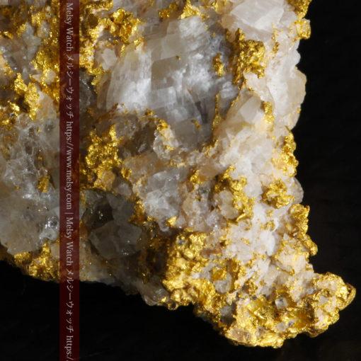 33.53gの雪化粧のような石英の結晶に覆われた美しい自然金-G0244-15