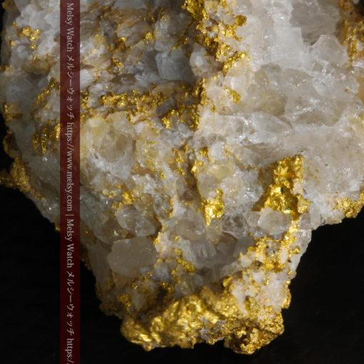 33.53gの雪化粧のような石英の結晶に覆われた美しい自然金-G0244-18