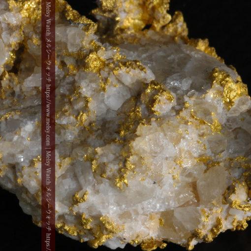 33.53gの雪化粧のような石英の結晶に覆われた美しい自然金-G0244-19