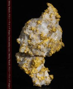 33.53gの雪化粧のような石英の結晶に覆われた美しい自然金-G0244-2