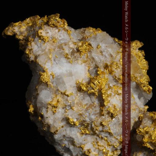 33.53gの雪化粧のような石英の結晶に覆われた美しい自然金-G0244-20