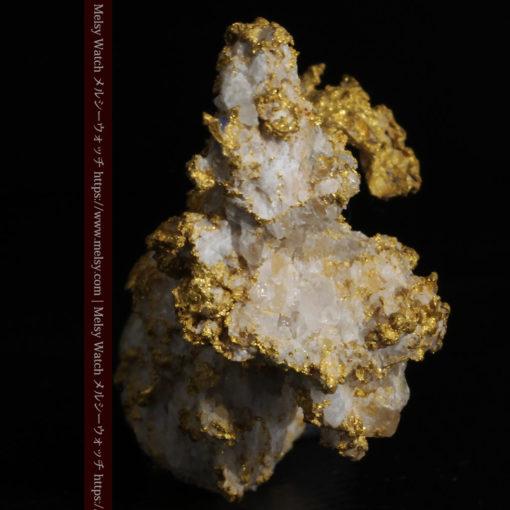 33.53gの雪化粧のような石英の結晶に覆われた美しい自然金-G0244-21