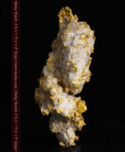 33.53gの雪化粧のような石英の結晶に覆われた美しい自然金-G0244-4