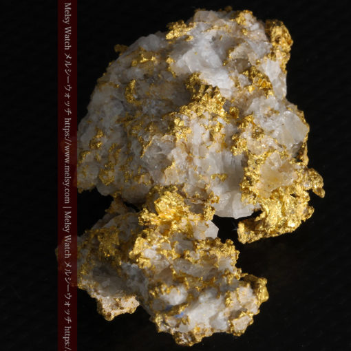 33.53gの雪化粧のような石英の結晶に覆われた美しい自然金-G0244-5
