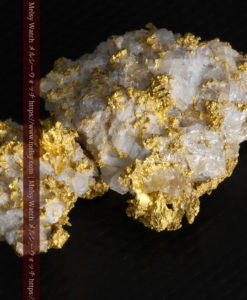 33.53gの雪化粧のような石英の結晶に覆われた美しい自然金-G0244-6