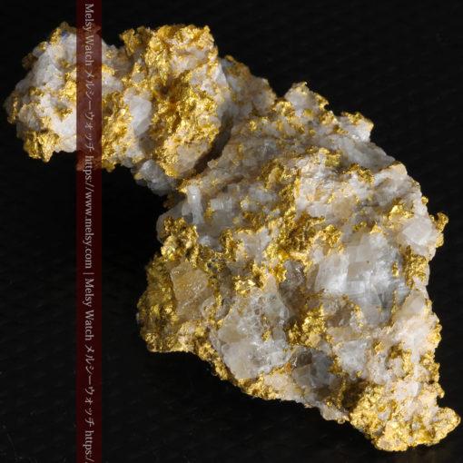 33.53gの雪化粧のような石英の結晶に覆われた美しい自然金-G0244-7