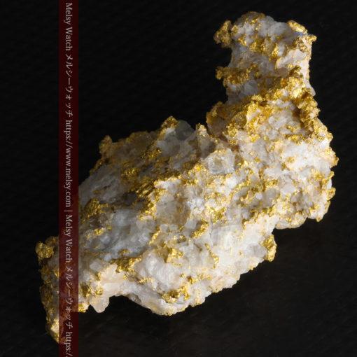 33.53gの雪化粧のような石英の結晶に覆われた美しい自然金-G0244-8