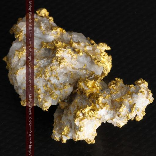 33.53gの雪化粧のような石英の結晶に覆われた美しい自然金-G0244-9