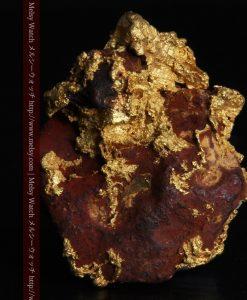7.12gの鮮やかな色の違いを楽しめる自然金-g0245-2