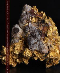 19.66gの石の入り方が綺麗な大きなサイズの自然金-g0246-2