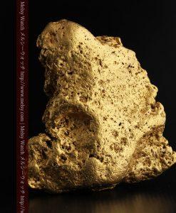300g超えの博物館級の超大型自然金-g0250-1