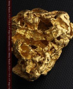 231gの天然のジュエリーのように光り輝く超大型自然金-g0251-10