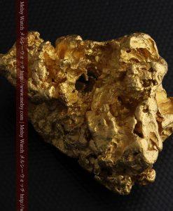 231gの天然のジュエリーのように光り輝く超大型自然金-g0251-11