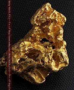 231gの天然のジュエリーのように光り輝く超大型自然金-g0251-27