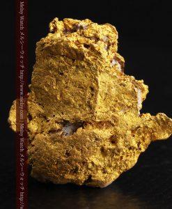 11.67gの写真映えする大粒自然金-g0255-1