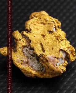 11.67gの写真映えする大粒自然金-g0255-10
