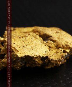 11.67gの写真映えする大粒自然金-g0255-14