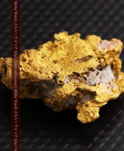 11.67gの写真映えする大粒自然金-g0255-9