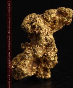 1.91gの座った犬のような形をしている自然金-g0264-1