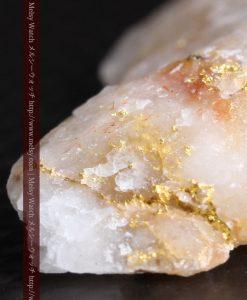 8.06gの透明感ある大きな石英付きの自然金-g0267-2