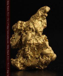 2.26gのねずみ・兎のような形の自然金-g0270-2