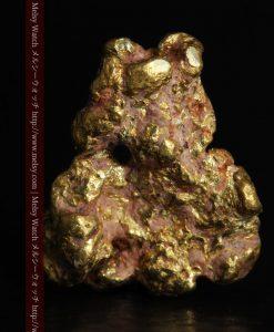 1.05gの表面に特徴のある自然金-G0271-1