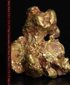 1.05gの表面に特徴のある自然金-G0271-2