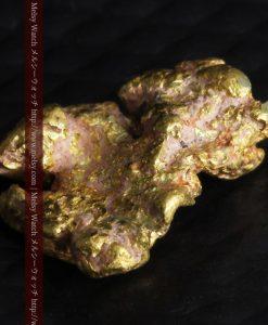 1.05gの表面に特徴のある自然金-G0271-5