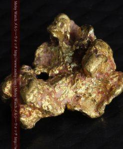 1.05gの表面に特徴のある自然金-G0271-8