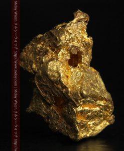2.15gのちょっと珍しい角ばった自然金-G0277-1