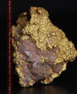 2.47gの石英が見える大きめのサイズの自然金-g0279-1