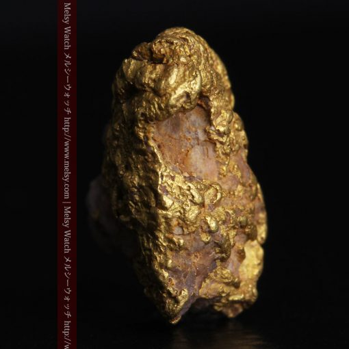 2.47gの石英が見える大きめのサイズの自然金-g0279-3