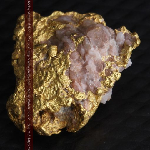 2.47gの石英が見える大きめのサイズの自然金-g0279-7