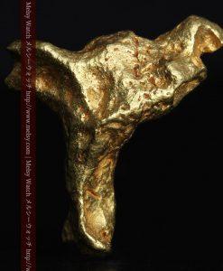 4.39gの三つ又の特殊な形の自然金-g0285-1