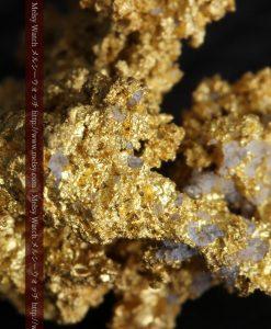 4.82gの小さな石英の粒と繊細な金の繋がりの自然金-g0289-1