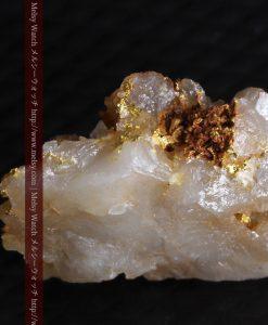1.6gの透明感ある石英が綺麗な自然金-g0290-13