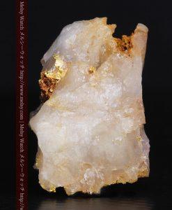1.6gの透明感ある石英が綺麗な自然金-g0290-2