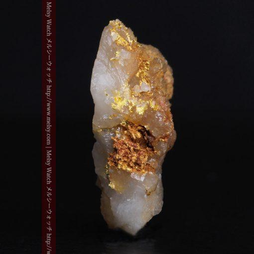 1.6gの透明感ある石英が綺麗な自然金-g0290-4