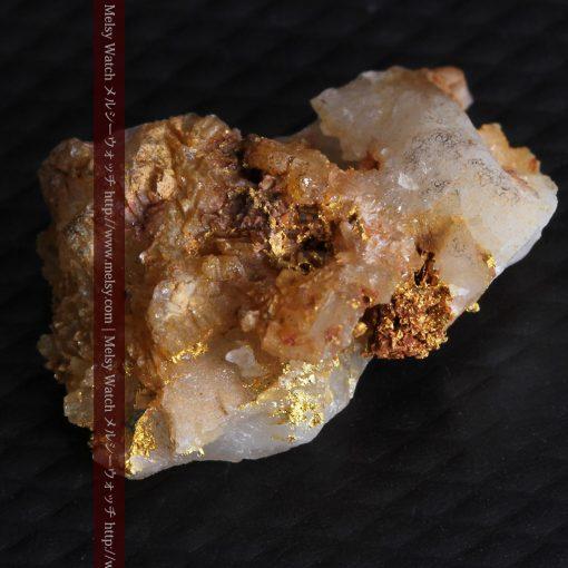 1.6gの透明感ある石英が綺麗な自然金-g0290-6