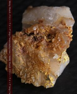 1.6gの透明感ある石英が綺麗な自然金-g0290-7