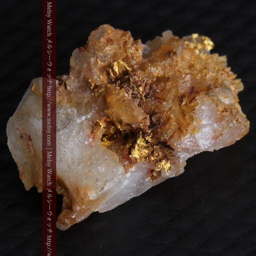 1.6gの透明感ある石英が綺麗な自然金-g0290-8